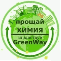 privetgreenway